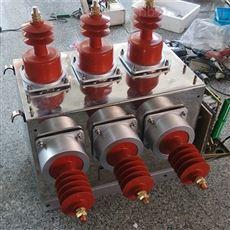 10KV户外高压真空断路器ZW27-12/630A