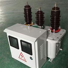 10KV组合计量装置ZWJ-12