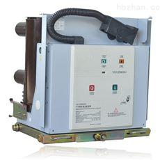 西安户内高压断路器ZN63-12/1250A