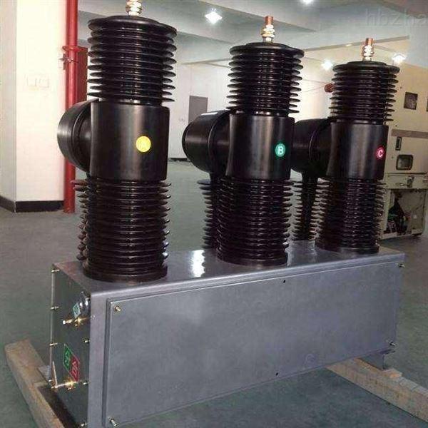 户外真空断路器ZW42-40.5/1250A
