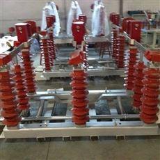西安供应10KV高压隔离负荷开关FZW32-12