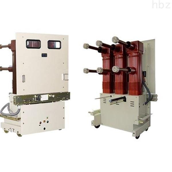 西安35KV户内高压断路器 ZN85-40.5/1250A