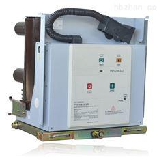 户内高压断路器ZN65-12/1600A