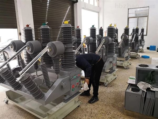 信阳市35千伏高压断路器ZW32高原型参数