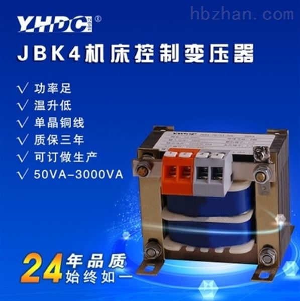 SBW-200KVA三相大功率补偿式稳压器