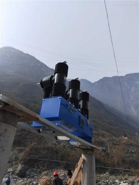 郑州高原型35KV高压断路器厂家