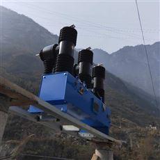 ZW32-40.5/630A信阳市35千伏高压断路器ZW32高原型参数