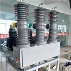 ZW32-40.5/630A许昌市ZW32高压断路器35KV厂家