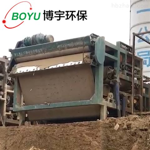 洗沙带式压滤机