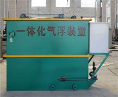 SL果汁废水处理设备结构构成