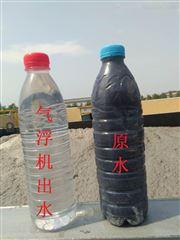 SL印染废水处理设备优势及适用范围