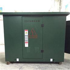 陕西自耦减压变压器QZB-45KW
