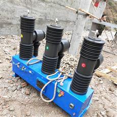 ZW32-40.5/630A南阳35KV电动操作ZW32真空断路器概述