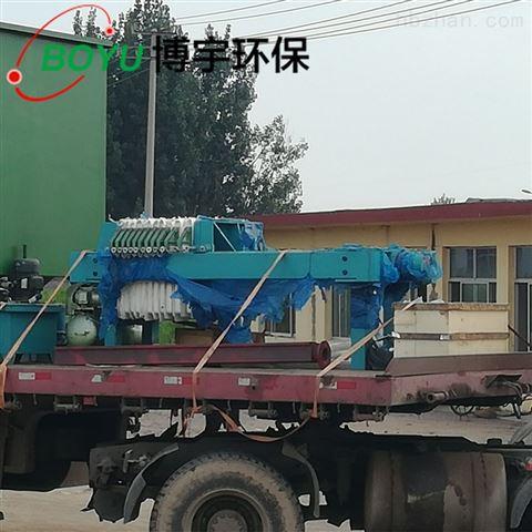 污泥处理板框式压滤机