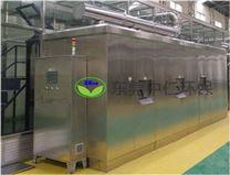 广东省广州市厨余垃圾处理设备