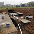 新農村建設生活汙水處理設備