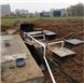 新农村建设生活污水处理雷竞技官网app