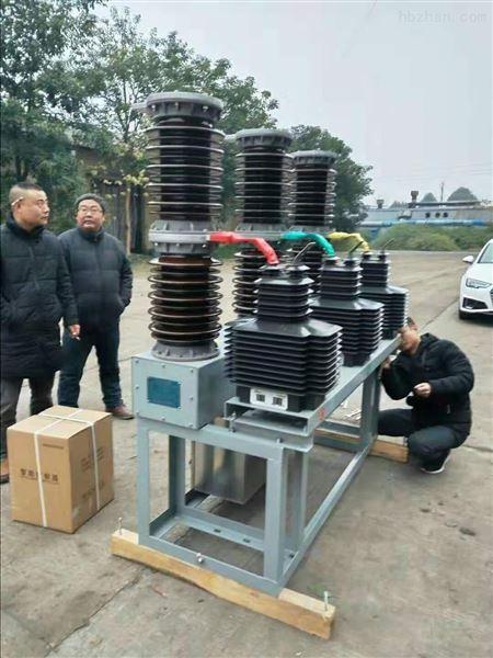 四川成都35KV真空断路器带计量测量保护