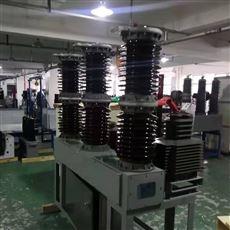 ZW7-40.5/630A四川高原型35kv户外ZW7高压真空断路器厂家
