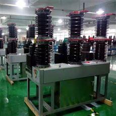 ZW7-40.5/630A四川35KV型高压真空断路器供应商