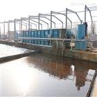 食品工業廢水處理