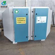 YC-FQCLSBUV光氧催化废气处理设备
