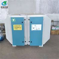 YC-CHYHSB有机废气净化光催化氧化设备