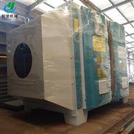 YC-CHYHSBUV光催化废气处理设备