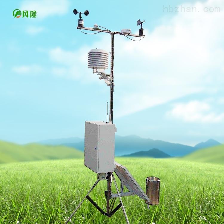 全自动森林防火气象监测系统