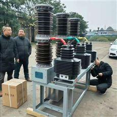 ZW7-40.5/630A万州35KV真空断路器厂家直供