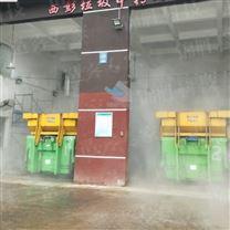 汕头市垃圾站喷雾除臭系统优质厂家
