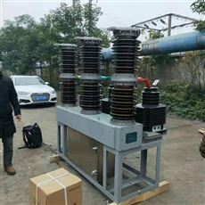 ZW7真空开关高原型35KV高压断路器厂家