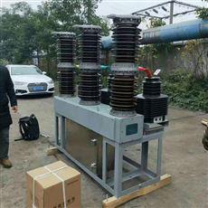 35KV真空开关成都ZW7-40.5高压断路器厂家
