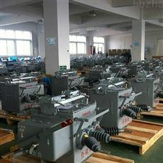 GW5-40.5厂家35kv户外高压隔离开关