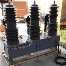 zw32-40.5断路器厂家供应35kv中置式真空断路器