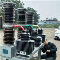 zw7-40.5合闸35kv高压断路器成都
