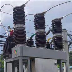 工业园35kv中置式高压断路器