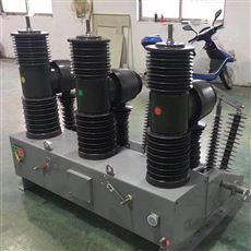 四川雅安市35KV真空高压断路器ZW7绝缘件