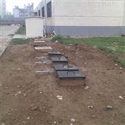 小型一体化废水处理设备的4个优势