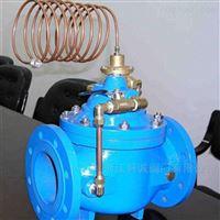轩诚阀门  多功能水泵控制阀  JD745X多功能水泵控制阀