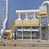 活性炭光氧催化燃烧设备 废气处理设备