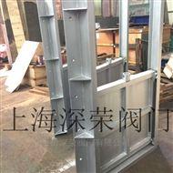 不锈钢铝合金叠梁闸门