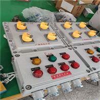 BXMD塗料廠防爆照明開關配電箱