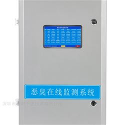BYQL-OU垃圾处理厂恶臭在线监测系统深圳上门安装