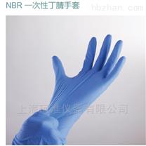 NBR一次性丁箐手套(大中小號)