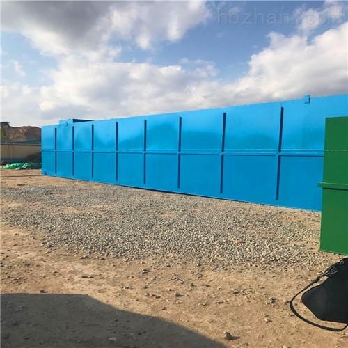 扬州食品加工废水处理装置定制