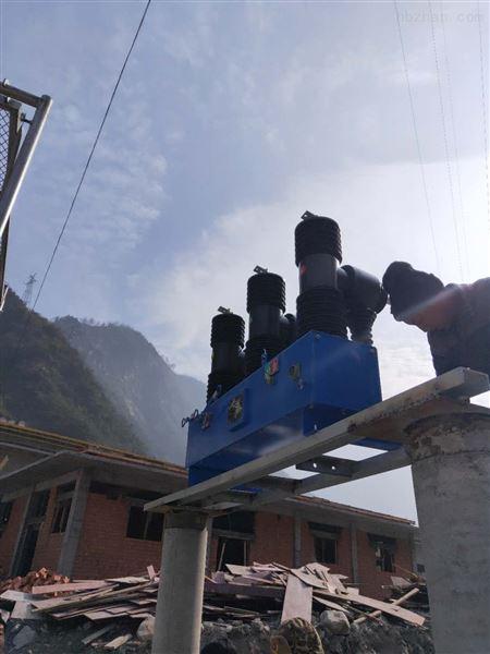 高压35KV智能永磁柱上真空断路器厂家直销