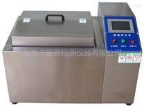 标准型恒温水煮实验箱