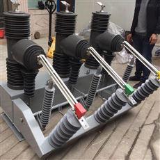 ZW32室外开关成都35千伏真空断路器结构及工作原理