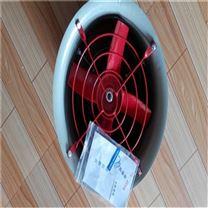 BT35低噪音防爆轴流风机